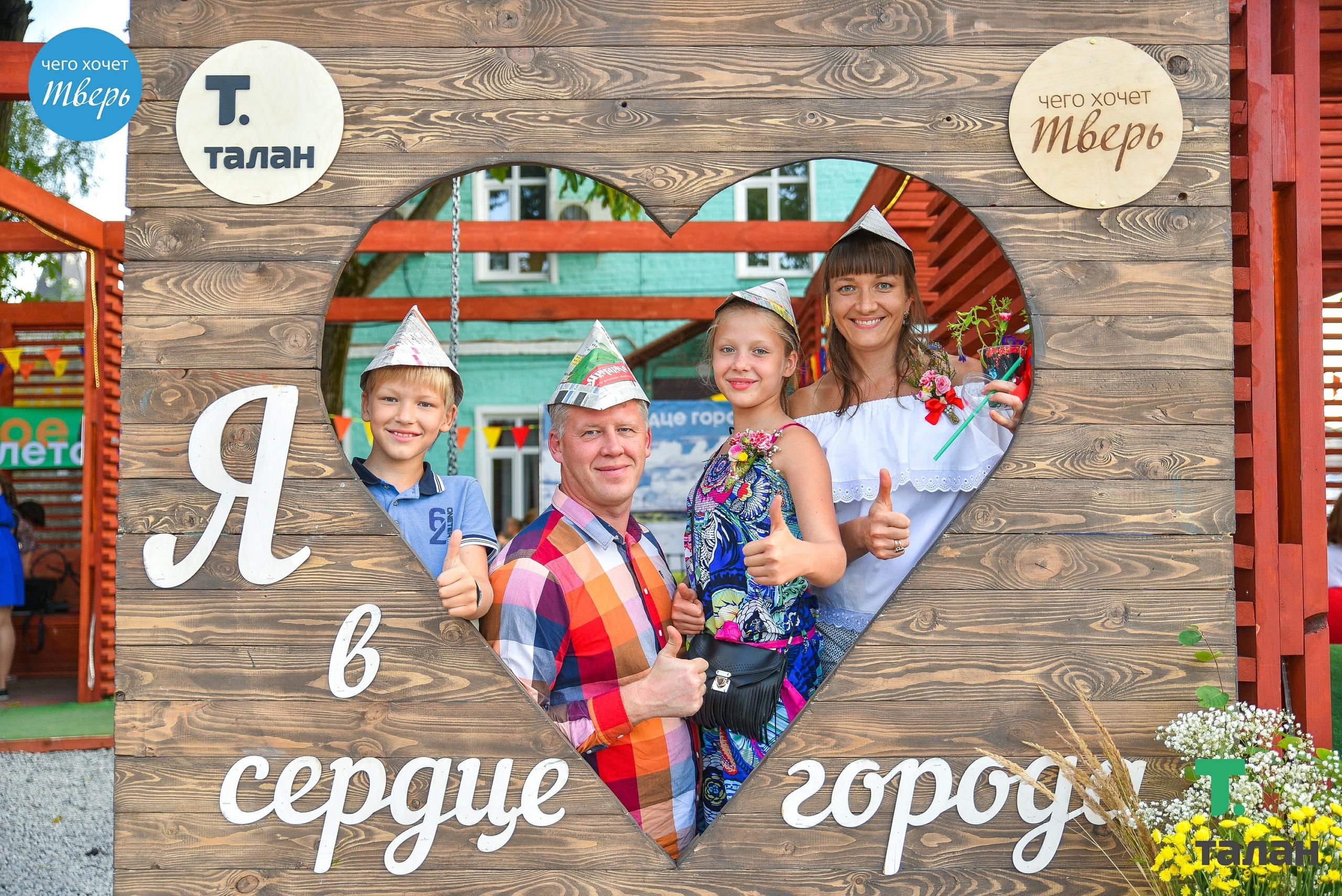 """Общественная мастерская """"Цветное лето"""""""